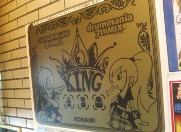 drummania1